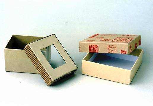 printed boxes